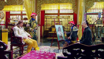 錢塘傳奇 第3集 The Mystery of Emperor Qian Long Ep3