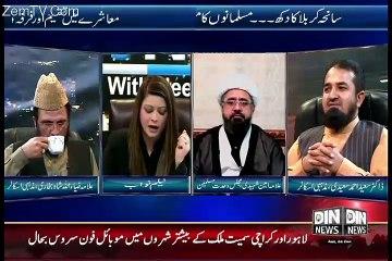 News Night With Neelum Nawab - 24th October 2015