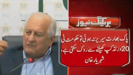 watch Breaking: Pakistan Govt. may decide Not to Send Team in T20 World Cup - Shahryar Khan