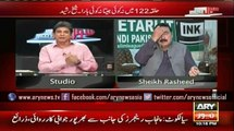Rasheed reveals much about Dr Asim's arrest, possible consequences