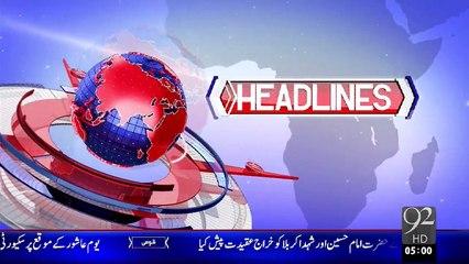 Headlines - 05:00 AM - 25-10-15 - 92 News HD
