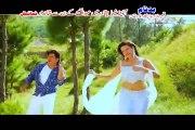 Nazia Iqbal & Shah Sawar Pashto New Song 2015 Pashto Badnam Hits Film Song 2015