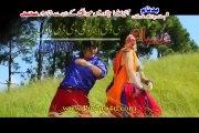 Nazia Iqbal & Shah Sawar Pashto New Song 2015 Zrah Me Staa Mena Ki Pagal Dy Pashto Film Badnam