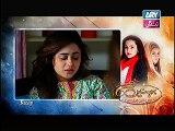 Behnein Aisi Bhi Hoti Hain Episode 334 Full on Ary Zindagi 23rd November 2015