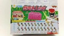 びっくらたまご 獣電池×15個 (獣電戦隊キョウリュウジャー) ZyuDen Sentai Kyoryuger judenchi BathBall