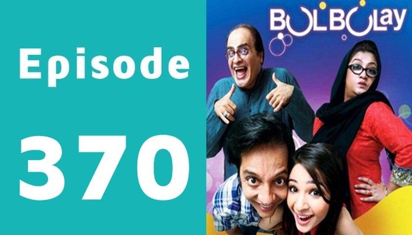 Top Five Bulbulay Episode 370 - Circus