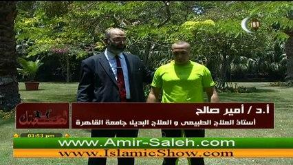 تمرينات لتقوية عضلات الرقبة | الدكتور أمير صالح | خمسة لصحتك