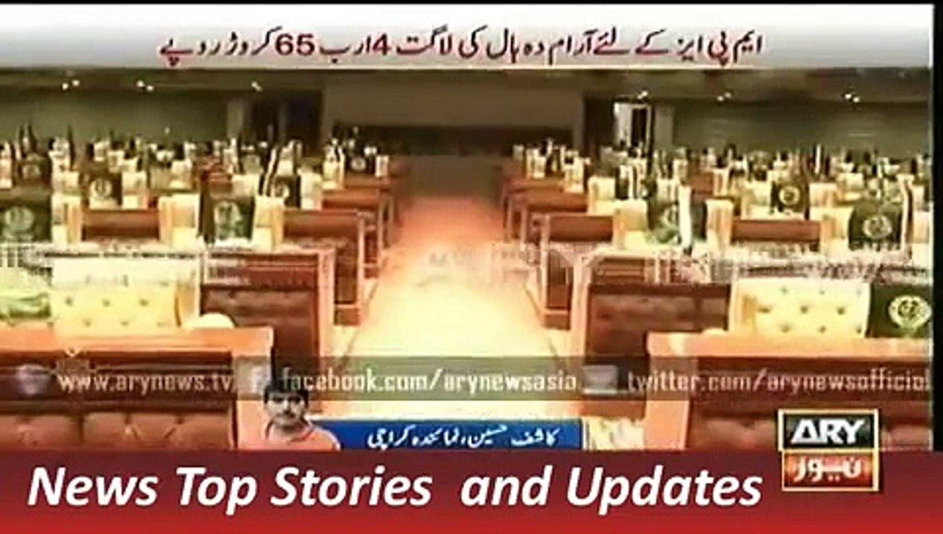 ARY Geo News Headline