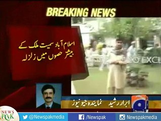 Pak News