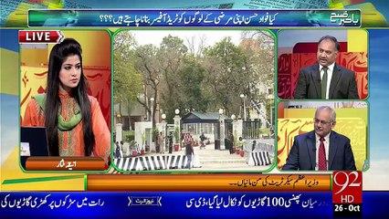 Bakhabar Subh 26-10-2015 - 92 News HD