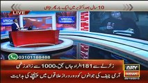 Special Transmission On Arynews – 26th October 2015 7 To 8