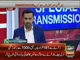 Ary Special Transmission 26th October 2015