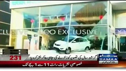 Samaa News trolls Geo for showing wrong Earthquake Image