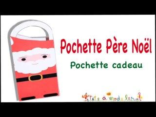 Pochette Père Noel