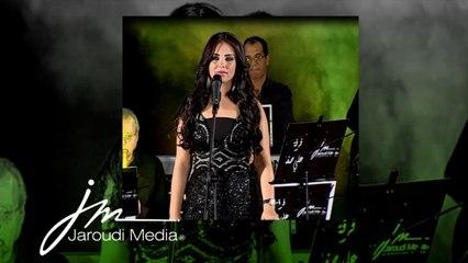 Badriya Al Sayed - Ishtaroni / بدريه السيد - اشتروني