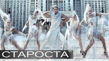 The Snow Queens and Moscow State Univercity by Rush-Style dance show