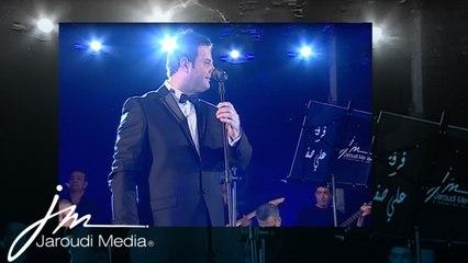 Majed Amin - Ala Hesb Wdad / ماجد الامين - على حسب الوداد