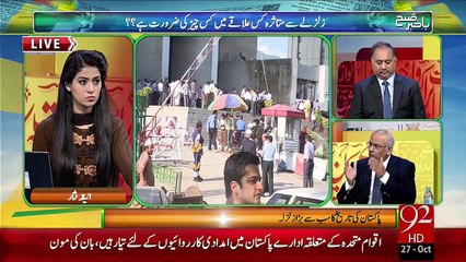 Bakhabar Subh 27-10-2015 - 92 News HD
