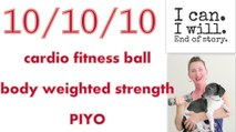 Low Impact Cardio & Aerobics for Weight Loss Exercise Routine: *Fitness Ball Cardo/Strength/PIYO