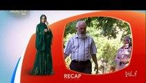 Aik Nai Dunya on See Tv 27th October 2015 P1