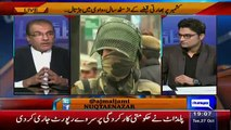Mujeeb Ur Rehman Reveals That How Indian Forces Captured Kashmir