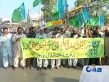 Kashmir Rally: Protestors are chanting slogans agianst India for occupied Kashmir