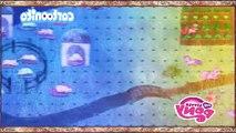 My little pony, l'amicizia è magica - 001 - L'amicizia è magica (parte 1)