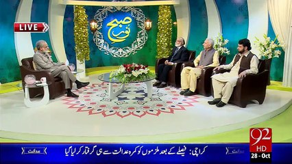 Subh-E-Noor – 28 Oct 15 - 92 News HD