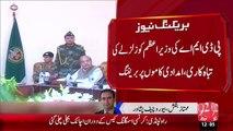 Breaking News – Wazeer-E-Azam Ki Governar House Peshawar Amad – 28 Oct 15 - 92 News HD