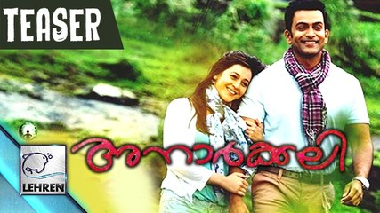 Anarkali Official Teaser | Prithviraj Sukumaran | Miya George | Review
