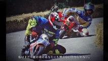 Yamaha invente le robot pilote de moto