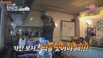 daily taeng9cam ep 1 eng sub