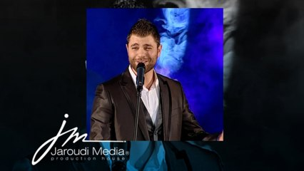 Michel Azzi - Layle Layle / ميشال قزي - الليلة الليلة