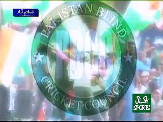watch Indian blind cricket council contacts Pakistan