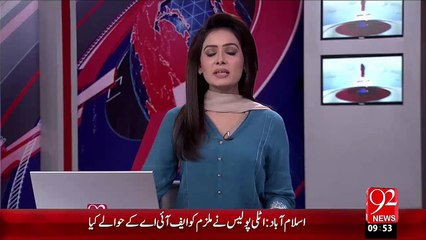 Breaking News –Lahore High Court Ny Khuwaja Ahmed Hassan Ki Kamyabi Ka Sarkari Notification Rok Dia – 29 Oct 15 - 92 News HD