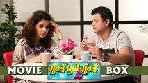 Mumbai Pune Mumbai 2 | Where To Get Married? Movie Box| Swapnil Joshi, Mukta Barve