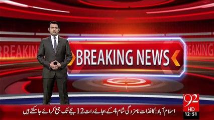 Breaking News –Nandipur Power Project Ky Lye Mazeed 37 Arab Rupy Qarzy Ki Manzori– 29 Oct 15 - 92 News HD
