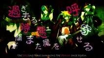 Kamui Gakupo, Kaito, Kagamine Len, Hiyama Kiyoteru Room 13943 (13943号室)