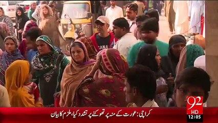 Breaking News –Lahore Manga Mandi Ky Qareeb Hadsa 7 Afrad Janbahaq– 29 Oct 15 - 92 News HD