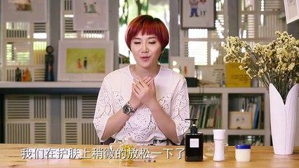 《Mini美人》 20151028:秋冬肌肤大扫除 Mini Beauty: 【中国时尚超清版】