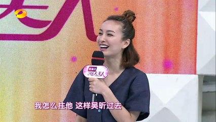 《我是大美人》 20151027期:彩色秋冬潮流计 Queen: 【中国时尚超清版】