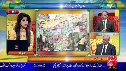 Bakhabar Subh 29-10-2015 - 92 News HD