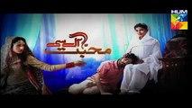 Mohabbat Aag Si Episode 29 Full HUM TV Drama 29 Oct 2015