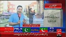 PMLN Worker Called Abid Sher Ali Father LOTA - مسلم لیگ کے ورکرز نے عابد شیر علی کے باپ کو لوٹا کہہ دیا
