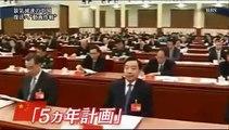 中国 36年続いたあの政策を変更! 中国マスゴミにツッコミ隊 の続き