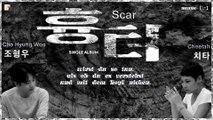 Cho Hyung Woo ft. Cheetah - Scar k-pop [germen Sub]