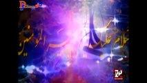 Ashhadu Anna Ali Un Wali Ullah By Syed Ali Deep Rizvi Naat 2015-2016