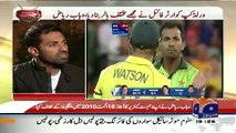 Cricket Kay Raja Kay Sath – 9th January 2016