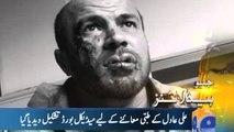 Geo News - Arrest Warrants against MQM Leaders