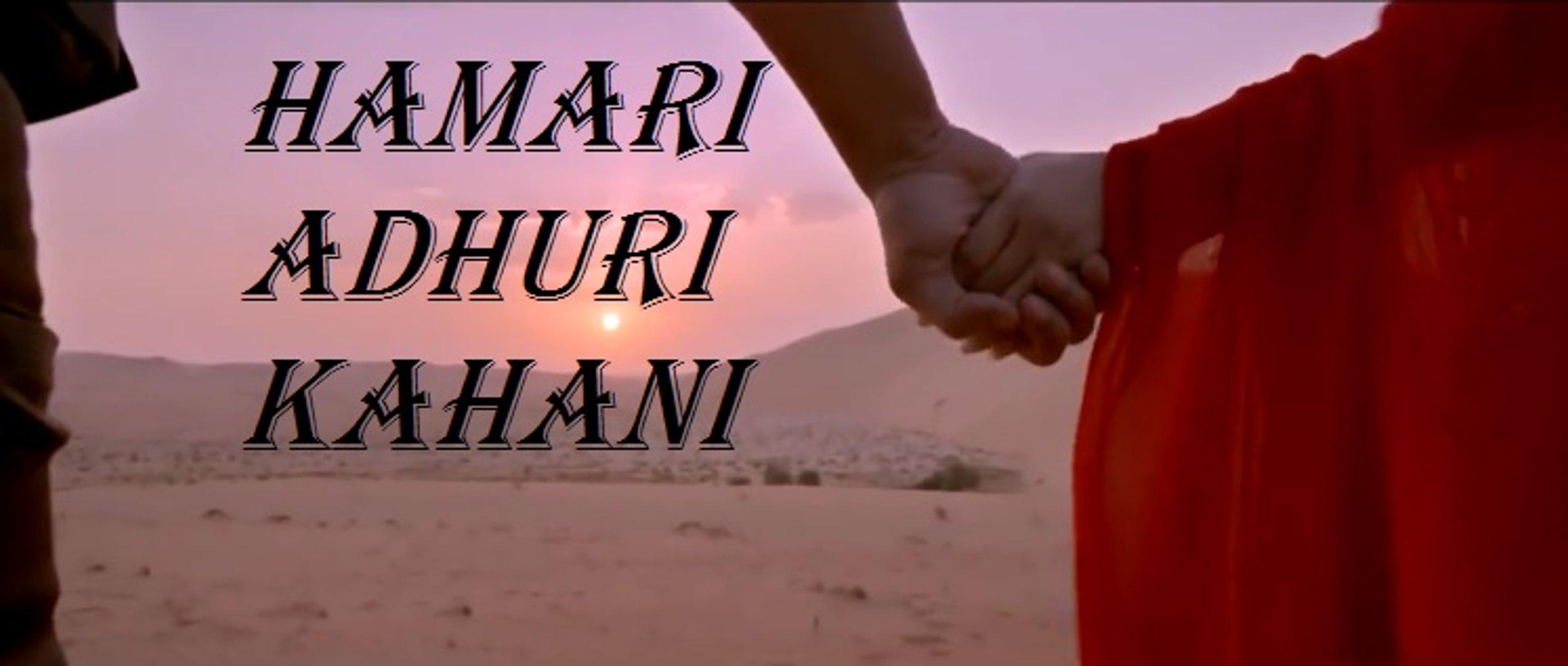 Hamari Adhuri Kahani - Theatrical Trailer - Hamari Adhuri Kahaani Bollywood Movie - Emraan Hashmi Vi